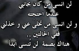 هـــــــــــــــــدية من اغلى صديقة ✿●✿• ورده اليمن  •✿●✿• Images?q=tbn:ANd9GcTckkUTMxLThV7GjCxVf6lORnOQYtuFi1OwOf1w4aCUh9hwCSGL