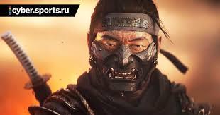 Первая композиция из <b>саундтрека Ghost of</b> Tsushima - Игры ...