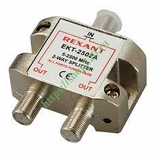 Купить <b>Делитель</b> ТВ Rexant <b>2</b> выхода 5-2500 МГц под F-разъём ...