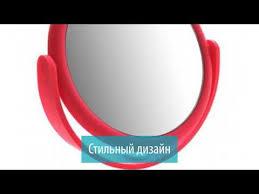 <b>Зеркало</b> косметологическое <b>LM 494</b>, <b>Gezatone</b> - YouTube