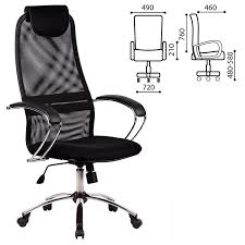 "Купить <b>Кресло офисное МЕТТА</b> ""<b>BK-8CH</b>"", ткань-сетка, хром ..."