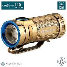 <b>OLIGHT S MINI</b> CU RAW BRASS МЕДЬ. Купить <b>фонарь</b> на ...
