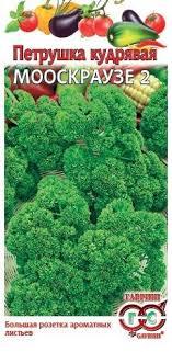 <b>Семена Петрушка</b> кудрявая <b>Мооскраузе 2</b>, <b>2</b>,0г, Гавриш ...