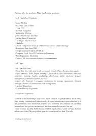 resume model for mba hr resume templates