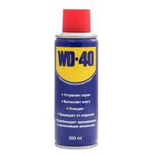 WD-40 Ср-во <b>д</b>/<b>тысячи применений</b> 200мл/3