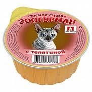 <b>Консервы</b> и сухой корм «<b>Зоогурман</b>» купить по низким ценам в ...
