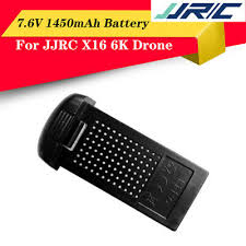 <b>JJRC X16</b> 7.6V 1450mAh Li-po Battery for <b>JJRC X16</b> Quadcopter ...