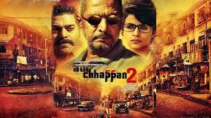 Ab Tak Chappan 2 के लिए चित्र परिणाम