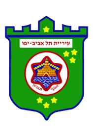 ניקיון דירות בתל אביב