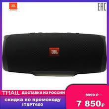 <b>Колонка</b>, купить по цене от 490 руб в интернет-магазине TMALL