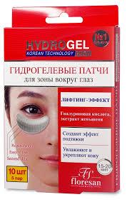 Купить <b>Патчи гидрогелевые для</b> зоны вокруг глаз Floresan ...