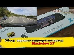 Обзор зеркало <b>видеорегистратор Blackview X7</b> на 2 камеры с 7 ...