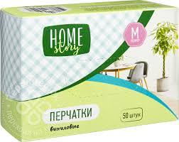 Перчатки Home Story Виниловые Размер М 50Шт, Товары Для ...