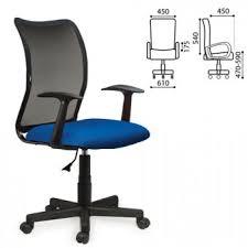 Кресла офисные - <b>Кресло оператора BRABIX Spring</b> MG-307, с ...