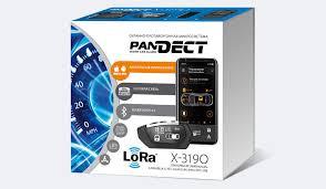 <b>Pandect X</b>-<b>3190 автосигнализация</b> с Bluetooth 5.0