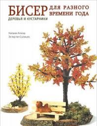 Хобби и досуг книги издательства Магма - купить в Киеве и ...
