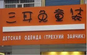 Кучма призвал Китай добиваться четкого выполнения Россией минских договоренностей - Цензор.НЕТ 9544