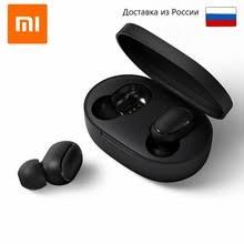 Наушники и <b>гарнитуры</b>, купить по цене от 299 руб в интернет ...