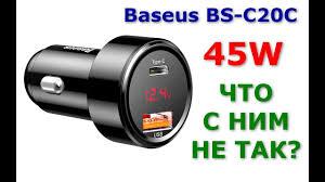 Полный тест и обзор <b>Baseus</b> BS-C20C - YouTube