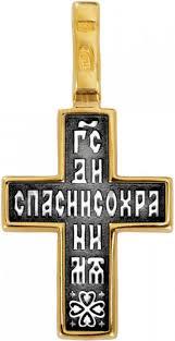 Серебряный православный крест с распятием <b>Акимов</b> 101.220 ...