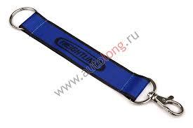 <b>Шнурки</b> с логотипом купить в Москве оптом