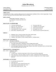 rock your internship resume  samples    templatesinternship resume sample