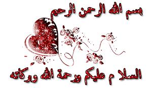 هـــــــــــــــــدية من اغلى صديقة ✿●✿• ورده اليمن  •✿●✿• - صفحة 2 Images?q=tbn:ANd9GcTdN-9EAlo5sPABiRDWdozRtJRWWuvpS__0JvFjSHrcS96he_yj_g