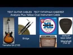 TEST <b>Guitar</b> Cables <b>Analysis Plus</b> & Monster Yamaha SA 2100 試験 ...