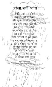 hindi poetry world image