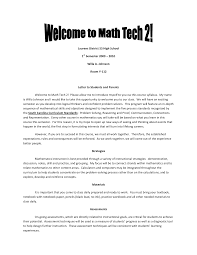 teacher introduction letter for high school google search teacher introduction letter for high school google search