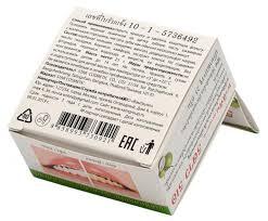 Купить <b>Зубная паста 5</b> Star Cosmetic травяная с экстрактом ...