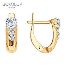 <b>Серьги SOKOLOV из золота</b> - купить недорого в интернет ...