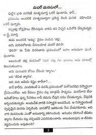 essay on mother teresa for kids Short Essay On Mother In Telugu   Essay Topics Top Essay On Mothers Mother Teresa Biography