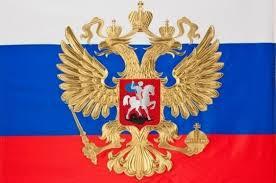 Символы главы государства в <b>России</b> передаются вновь ...