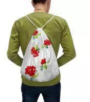 <b>Рюкзаки</b> цветы в Санкт-Петербурге купить недорого в интернет ...