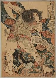 <b>Japanese Tattoo</b> Art and <b>Ukiyo</b>-<b>e</b> - artelino