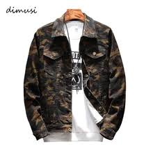 Buy <b>camouflage denim jacket</b> men and get free shipping on ...
