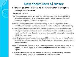water resources power point presentation
