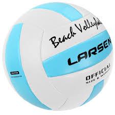 <b>Мяч</b> волейбольный <b>Larsen Beach</b> Volleyball Blue, 356920, размер 5