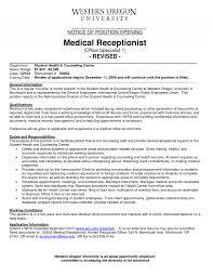medical front desk receptionist job duties hostgarcia office assistant job description sample recentresumes com front desk clerk resume sample