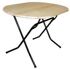 <b>Стол складной</b> овальный 900х600 <b>Ривьера</b> Массив: продажа ...
