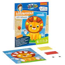 Набор для творчества <b>BONDIBON</b>. <b>Аппликация</b> для малышей ...