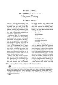 the outlaw poetry network home for un poetry gary brower carlos fuentes juan rulfo juan carlos onetti manoel bandeira ernesto sabato ezequiel martinez estrada others in various academic journals