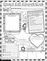 com instant personal poster sets all about me  com instant personal poster sets all about me 30 big write and learning posters ready for kids to personalize and display pride