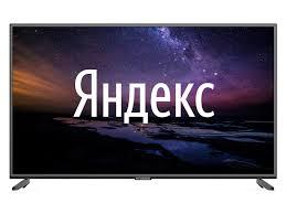 Телевизор Hyundai H-LED65EU1301 65   www.alutech-sz.ru