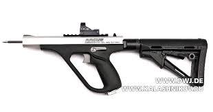 Экзотика. Арбалет пистолетного типа Semex Arcus Arrowstar ...