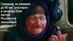 Российский рубль продолжает терять позиции: доллар перевалил за 65 руб., евро достиг 75,68 руб. - Цензор.НЕТ 6255