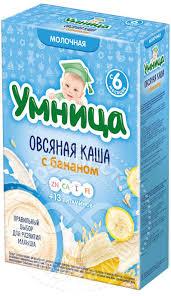 Отзывы о <b>Каше Умница</b> Овсяная <b>молочная</b> с бананом 200г ...