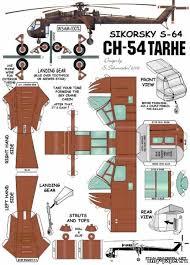 <b>Бумажная модель</b> вертолета Sikorsky <b>S</b>-64 Sky Crane ...