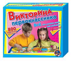 <b>Настольные игры</b> - купить <b>с</b> доставкой, цены в интернет ...